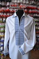 Мужская заготовка сорочки ЧС-25, фото 1