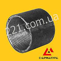 Муфта стальная прямая Ду 32 ГОСТ 8966-75