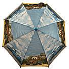 """Детский зонт для мальчиков с тачками на 5-9 лет от фирмы """"Paolo""""., фото 2"""