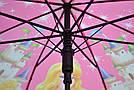Детский зонт трость для девочек с рюшей, фото 5