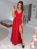 3f35fa2b88c Платье с бретельками в категории платья женские в Украине. Сравнить ...
