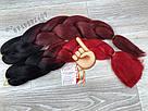🖤❤️ Канекалон чёрный-бордо, косы для впелетения в волосы, разнообразные причёски 🖤❤️ , фото 3
