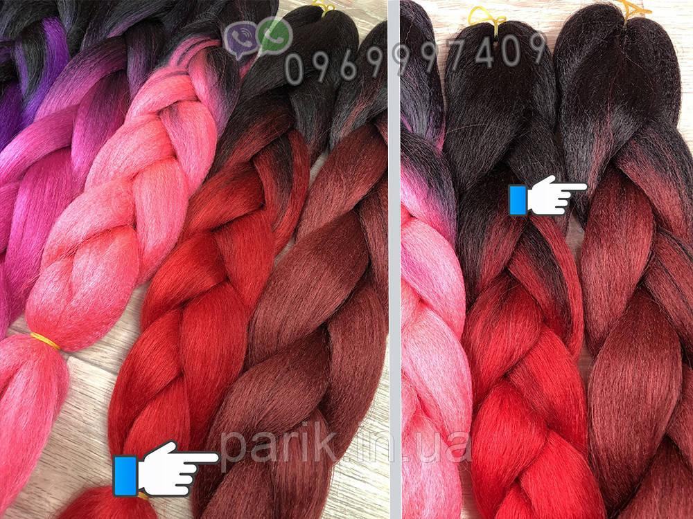🖤❤️ Канекалон чёрный-бордо, косы для впелетения в волосы, разнообразные причёски 🖤❤️