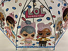 Детский прозрачный зонт трость для девочек LoL, фото 2