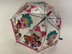 Детский прозрачный зонт трость для девочек LoL