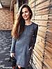 Сукня,трехнить на флісі з люрексом. Розмір:С,М. різні Кольори. (6102), фото 2