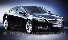Захист картера двигуна і кпп Opel Insignia 2008-