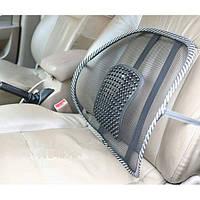 Упор массажный для спины подходит в офисное кресло и в авто