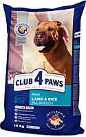 Клуб 4 Лапы Премиум гипоаллергенный корм для собак, с ягненком и рисом, 14 кг
