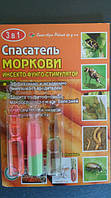 Спасатель моркови 3в1 инсекто-фунго-стимулятор   , фото 1