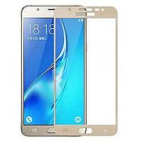 Защитное стекло Ipaky Full Screen для Samsung J7 prime, G610 Gold, фото 1