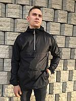 Анорак куртка бомбер ветровка мужской молодежный легкий весенний летний демисезонный