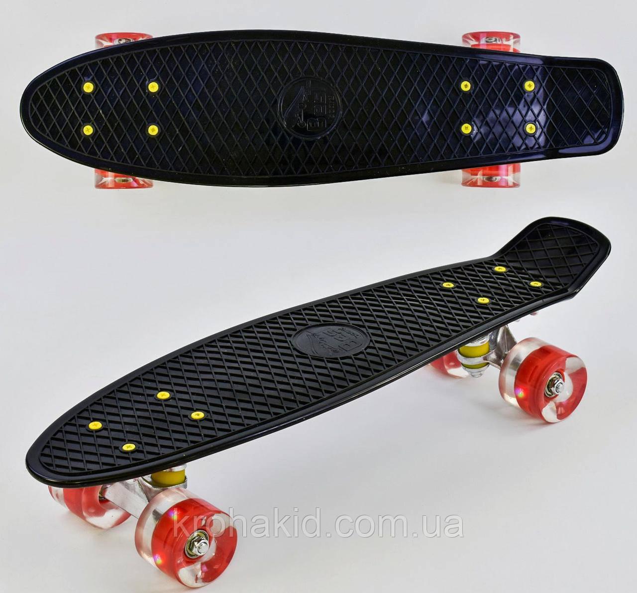 Скейт Пенни борд 0990  Best Board, ЧЁРНЫЙ, доска=55см, колёса PU d=6см СВЕТЯТСЯ