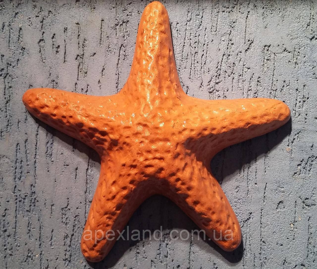 Настенный декор из терракоты Морская звезда