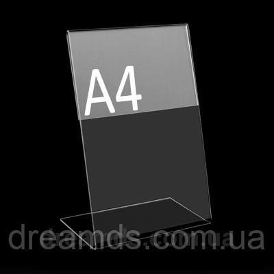 Менюхолдер вертикальный А4