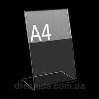 Менюхолдер вертикальный А4, фото 1