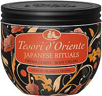 Крем для тела Tesori JAPANESS (банка) 300ml