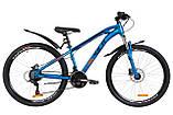"""Підлітково-гірський велосипед FORMULA DAKAR AM HDD 26""""(жовтий), фото 2"""