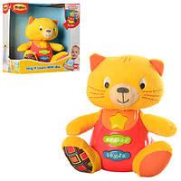 Ігрові фігурки Тварина 0685-NL котенок 15, WinFun
