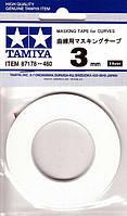 Лента для криволинейных масок, ширина 3 мм. TAMIYA 87178