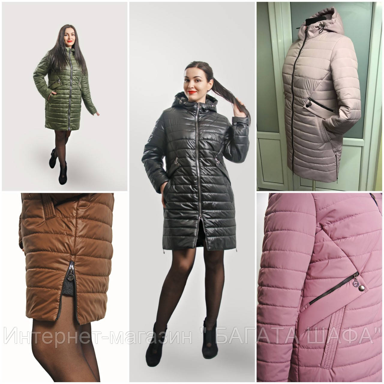ae1ba150824 Удлиненная демисезонная куртка