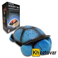 "Светильник ""Звёздное небо"" | Черепаха | Turtle Night Sky Constellations"