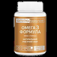 Омега-3 формула