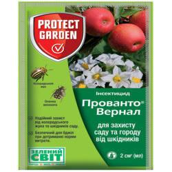 Инсектицид Прованто Вернал (Калипсо), 2 мл — защитник растений от насекомых, фото 2