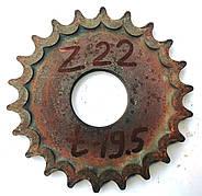 Зірочка Z-22 крок ланцюга t-19.5 діаметр отвору 44мм.
