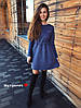 Платье, трехнить на флисе с люрексом. Размер:42-44. Цвета разные. (6108), фото 6