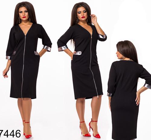 Женское платье с V-образным вырезом (черный) 827446