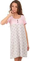 Сорочка для годуючих мам 0031 Barwa garments, фото 1