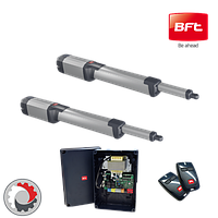 Автоматика для распашных ворот Kustos BT A25 kit