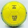 М'яч футбольний Динамо-Київ FB-6685, фото 2