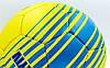 М'яч футбольний Динамо-Київ FB-6685, фото 3