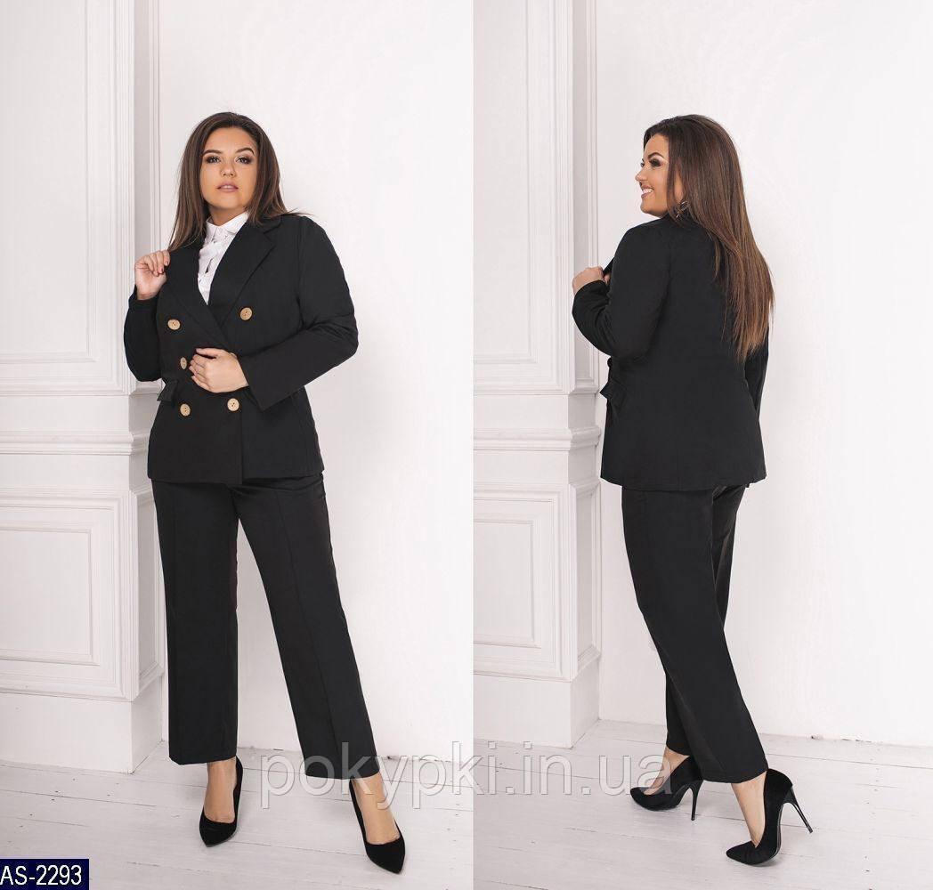 c3f0bd97acb667f Строгий женский костюм брюки с пиджаком на полных женщин черный, р. 48-50