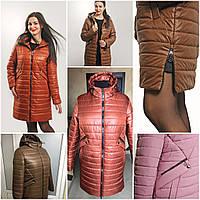 5a56b9138fd2c Модная женская куртка