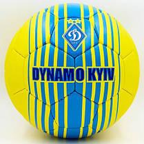 М'яч футбольний Динамо Київ FB-6685-U