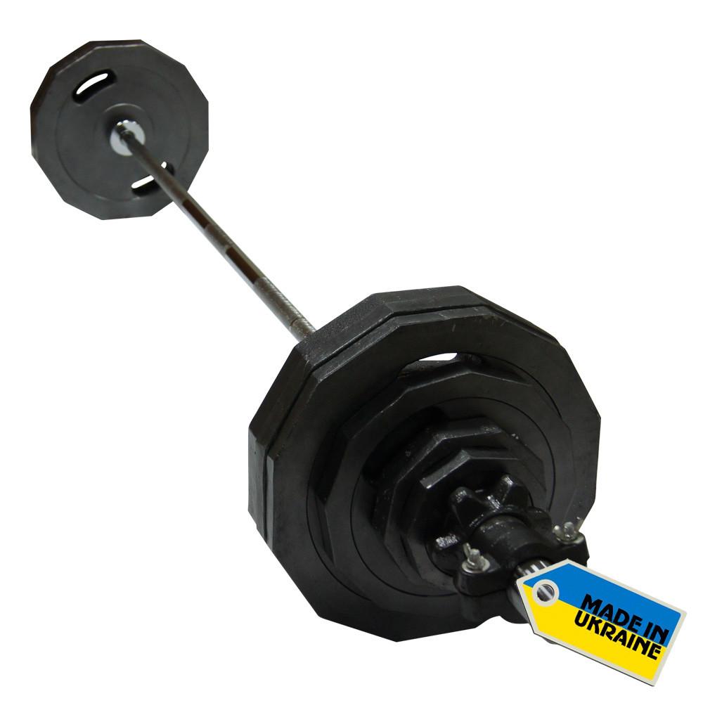 Штанга наборная олимпийская Newt 150 кг. Гриф 2,2 м.