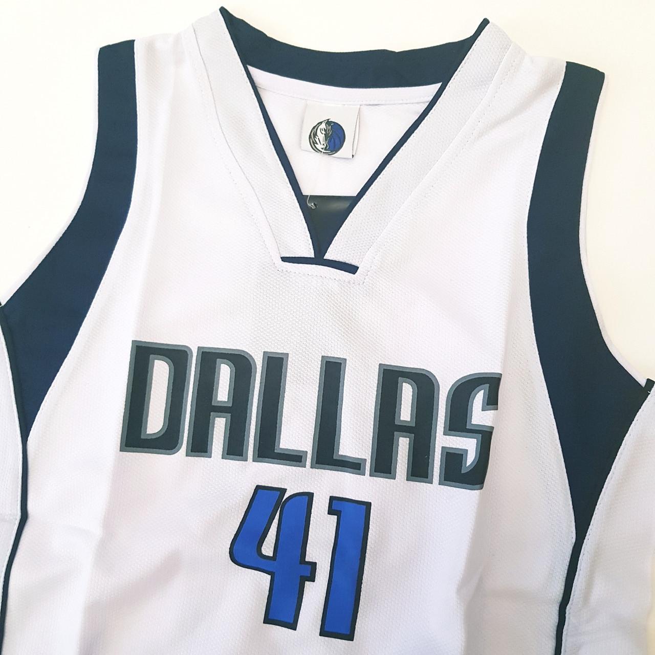 """Баскетбольная форма """"DALLAS"""" детская"""