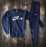 Мужской спортивный костюм Найк синего цвета (Nike) трикотажный весна/лето/осень