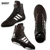 Борцовки, боксерки Adidas Combat Speed 5. Обувь для борьбы, бокса. Борцовки Адидас купить
