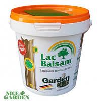 Садовая замазка LAC BALSAM (ЛакБальзам) 1 кг