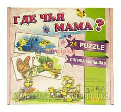 """Настольная игра лото-пазлы """"Где чья мама?"""" МКМ0309"""
