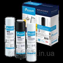 Комплект картриджів, Ecosoft 1-2-3 для фільтра зворотного осмосу