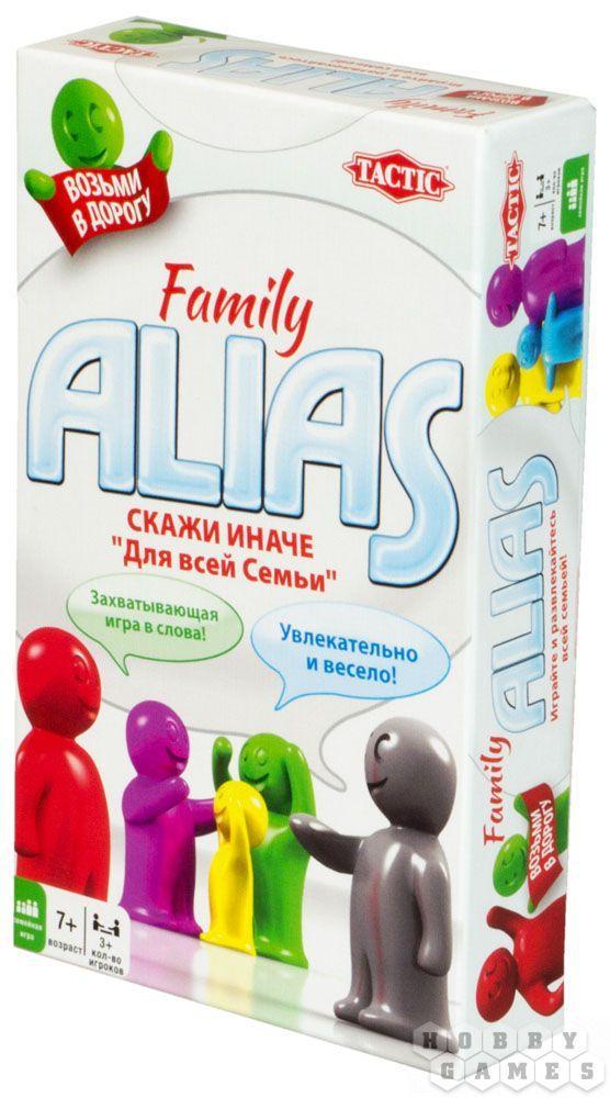 Настольная игра ALIAS Для всей семьи