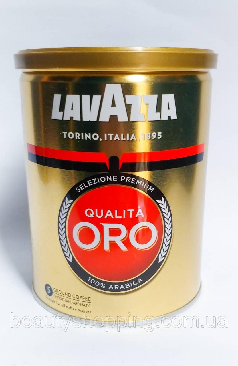Кофе молотый Lavazza Qualita Oro 250 g ж/б Италия