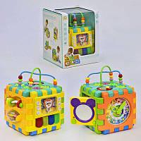 Музыкальный куб 2850  звуковые и световые эффекты, английское озвучивание, в коробке