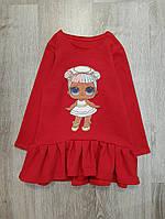 Детское платье-туника Кукла Лол на рост 92-128 см