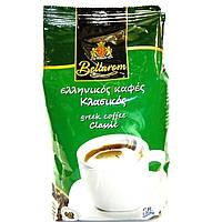 Кофе натуральный Bellarom 194g Classic